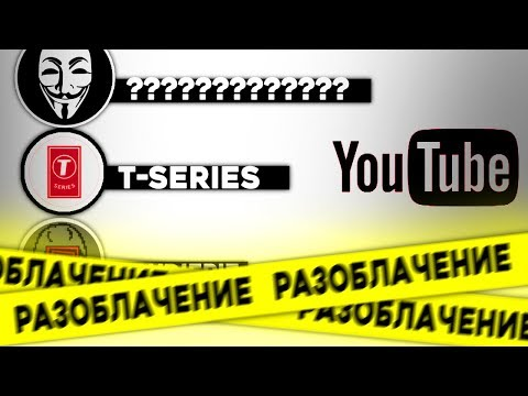 Самый Мистический Канал на Ютубе / ВСЯ ПРАВДА Parlophone Records