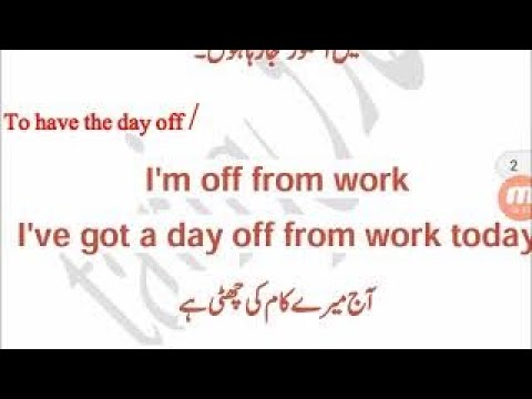 OFF MEANING IN ENGLISH GRAMMAR AND MAKE SENTENCE WITH OFF ~ LEARN VOCABULARY