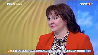 Наталья Толстая о подарках мужчинам Утро России Эфир от 20 02 21