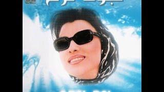3reftou Albi La Min - Najwa Karam / عرفتوا قلبي لمين - نجوى كرم