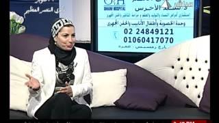 سيدتي: دور المرأة في الأزمات