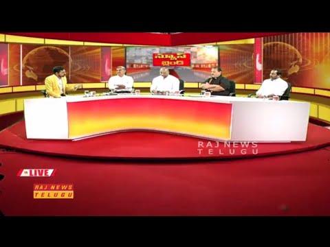 గుజరాత్ ఎగ్జిట్ పోల్స్పై చర్చ   Special Debate on Gujarat Exit Polls   News Blend   Raj News Telugu