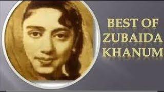 5 Naino Main Jal Bhar Aaye   Naseem Begum Film Begunah   YouTube