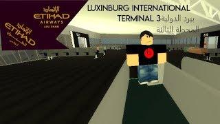 ROBLOX - Luxinburg Intl. Re-Launch Ad