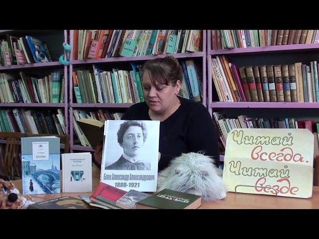 Изображение предпросмотра прочтения – ИринаПодкорытова читает произведение «Прозрачные, неведомые тени» А.А.Блока