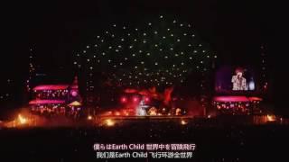 SEKAI NO OWARI - アースチャイルド