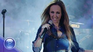 GLORIA - IZSVIRETE NESHTO UDARNO / Глория - Изсвирете нещо ударно, live 2015
