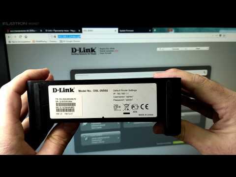 D-Link DSL-2650U Восстановление после неудачного обновления