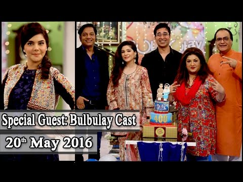 Good Morning Pakistan - 20th May 2016 - ARY Digital