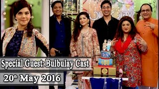 Good Morning Pakistan - 20th May 2016 - ARY Digital