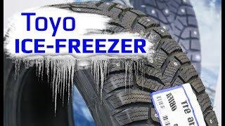 Toyo Observe ICE-FREEZER /// обзор