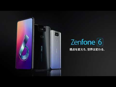 視点を変えろ。世界は変わる。-ZenFone 6 | ASUS JAPAN