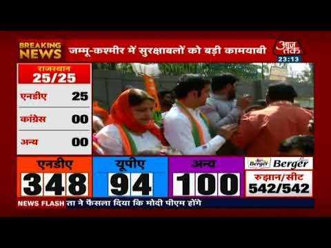 PM Modi LIVE: BJP OFFICE : मोदी है तो मुमकिन है.