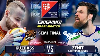 Kuzbass vs Zenit SPB Semi-Final | Highlights | Men's Volleyball Super League Parimatch