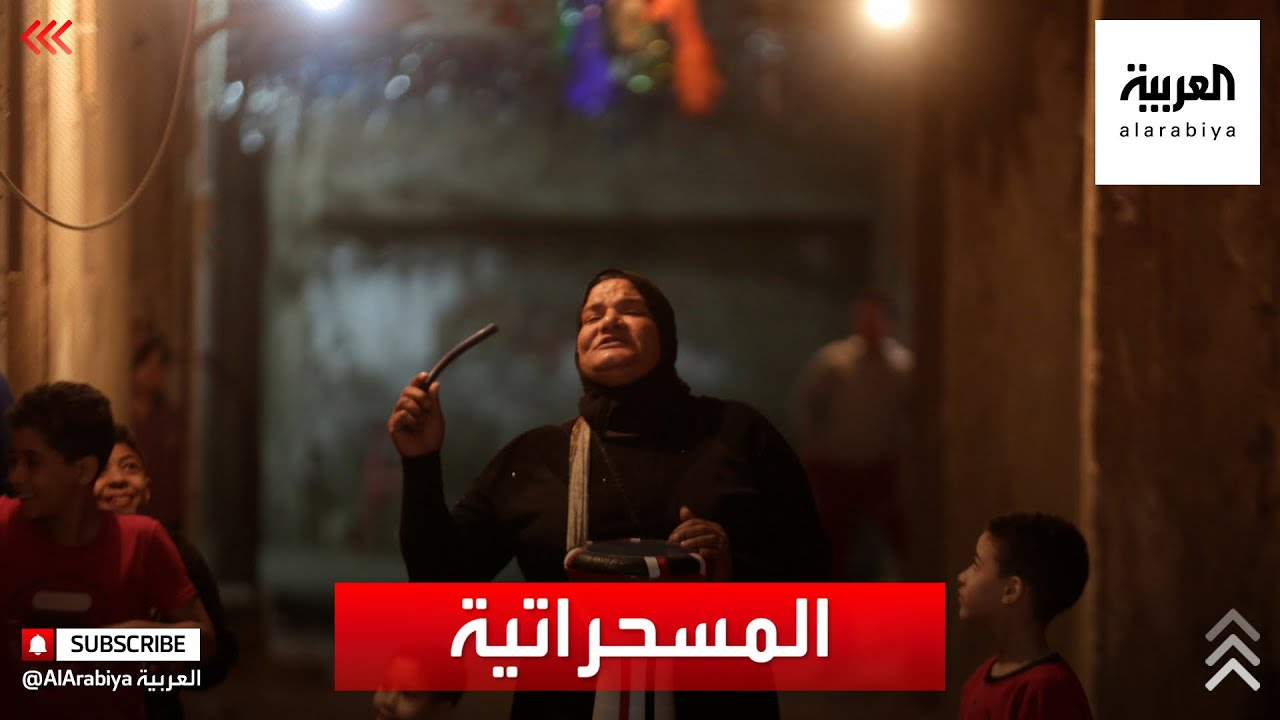 -مسحراتية- مصرية.. وشقيقها المتوفى سبب في عملها  - نشر قبل 2 ساعة