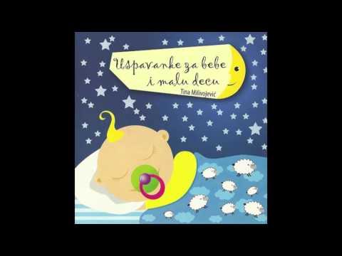 Tina Milivojevic - Maca Lorina Uspavanka - (Audio 2002)