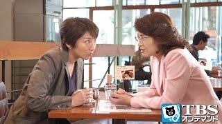 ひかり(深田恭子)の母・芳江(銀粉蝶)が息を引き取った。そのお通夜の席に、...