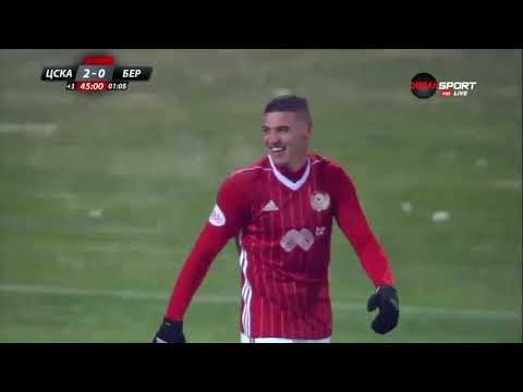ЦСКА - Берое 6:0 /репортаж/