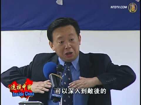 【透视中国】辛灏年:中共在抗战中做了什么