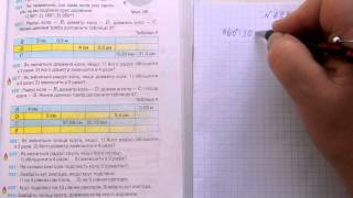 Задача 693, Математика, 6 клас, Тарасенкова 2014