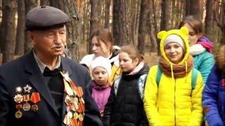Калинковичи 9 мамыр Партизанской тропой