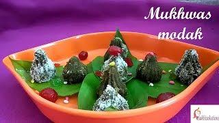 Mukhwas modak /  Niropache pan masala modak |sakhisolutions.com