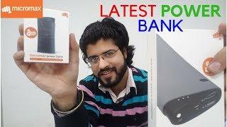 Micromax 5200 mah and 10400 mah power bank unboxing
