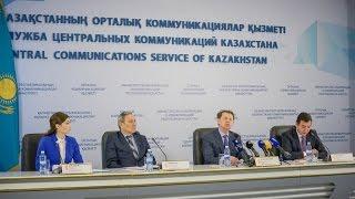 Пресс-конференция: «Жилищное строительство – приоритеты и проблемы в РК»(, 2016-10-28T05:36:57.000Z)