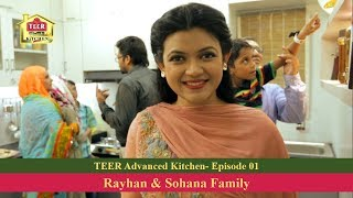 TEER Advanced Kitchen | Episode 01 | Rayhan & Sohana Family | Uttara, Dhaka
