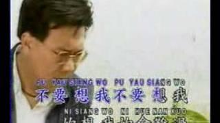 Tang chuo mei ai kuo wo