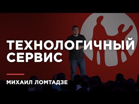 Михаил Ломтадзе: «Из банка в Alibaba»