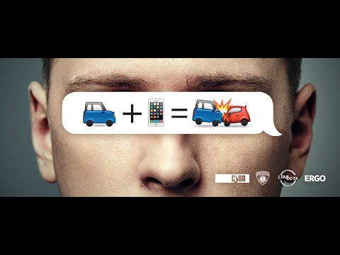 """Road Traffic Safety Campaign """"Look the Road in the Eye!"""""""