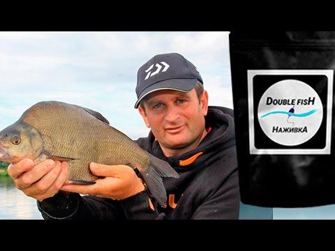 Набор для рыбалки Double Fish