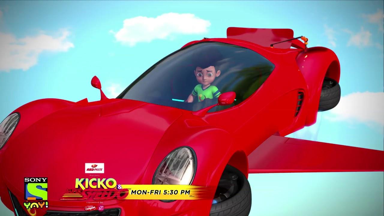 kicko super speedo mon fri 5 30 pm what is super speedo