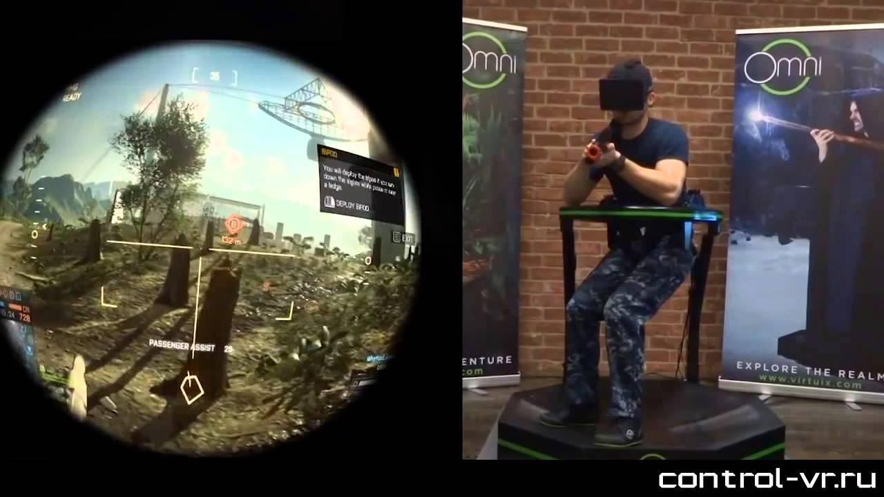 Очки виртуальной реальности беговая дорожка купить дроны квадролеты