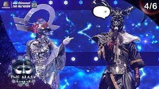 The Mask จ กรราศ EP 07 Semi Final ถามตอบก บ 2 หน ากาก 10 ต ค 62 4 6