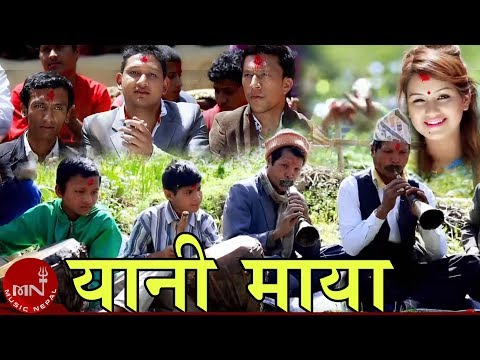 New Nepali  Panche Baja Song Yani Maya by Ishwor Singh and Juna Shirish HD