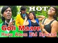 Hero Alom Eid Special | Goli Mare | Bangladesh | Hindi Song | Hero Alom OFFICIAL | Full HD