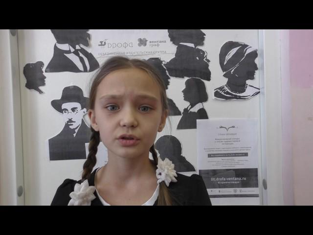 Изображение предпросмотра прочтения – АринаСизякина читает отрывок изпроизведения «Кем быть?» В.В.Маяковского