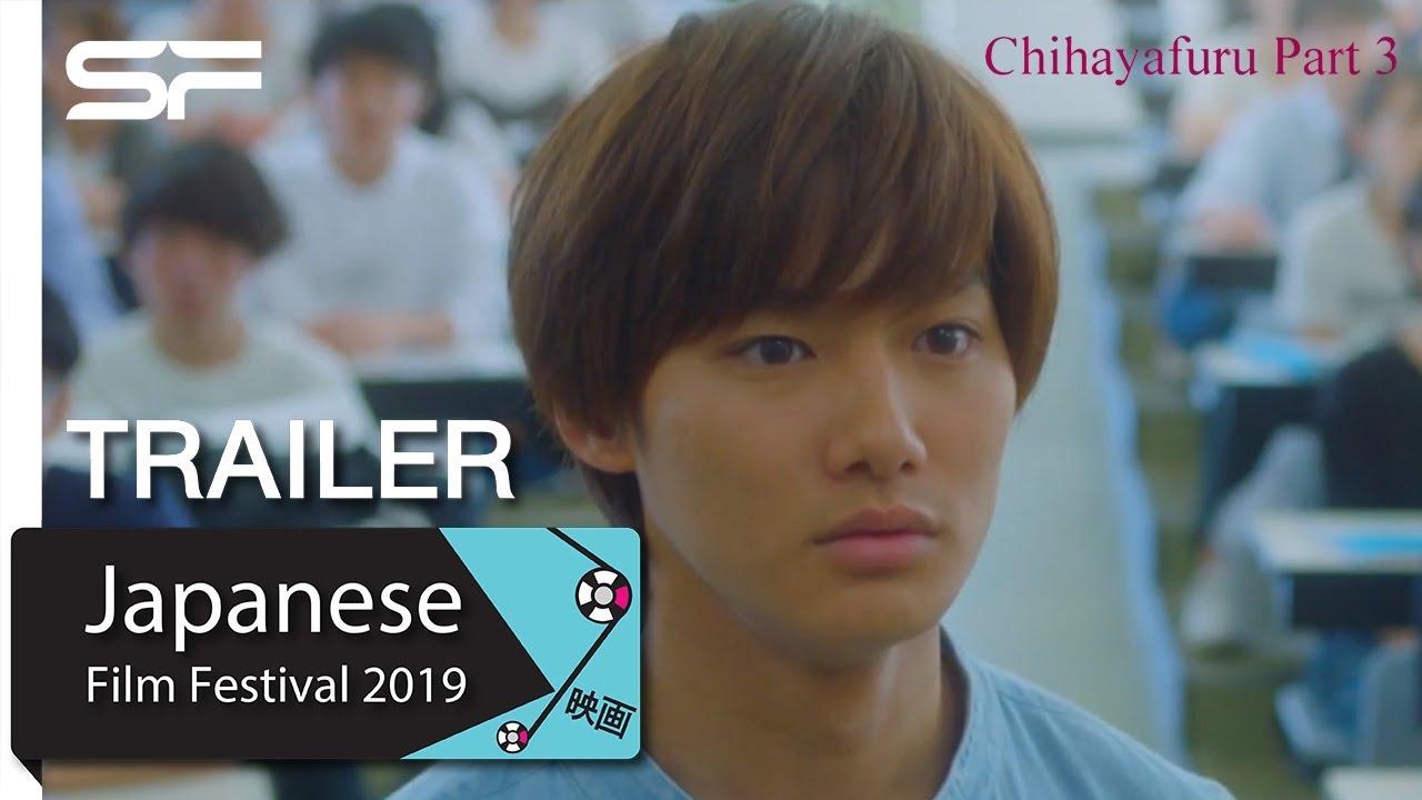 Chihayafuru Part III (2018)