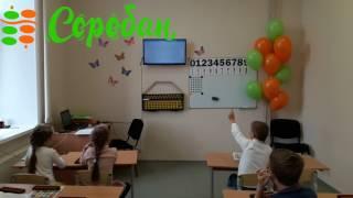 Первый урок школы Соробан в Екатеринбурге.