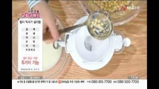 20160117 널리팝 NS홈쇼핑 방송
