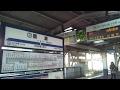 【東武東上線】鶴瀬駅  Tsuruse の動画、YouTube動画。