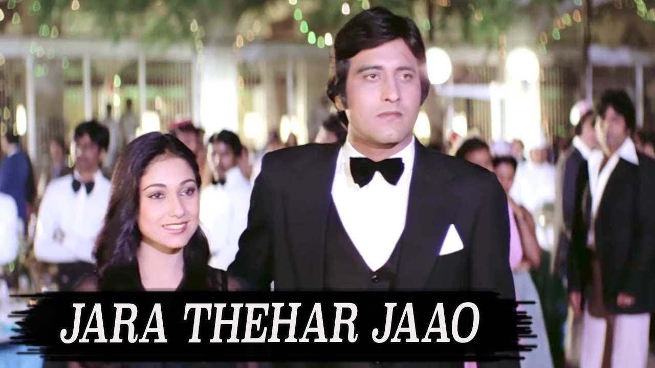 Download Jara Thehar Jaao (Full HD) Video Song   Khuda Kasam   Vinod Khanna, Pran, Tina Munim