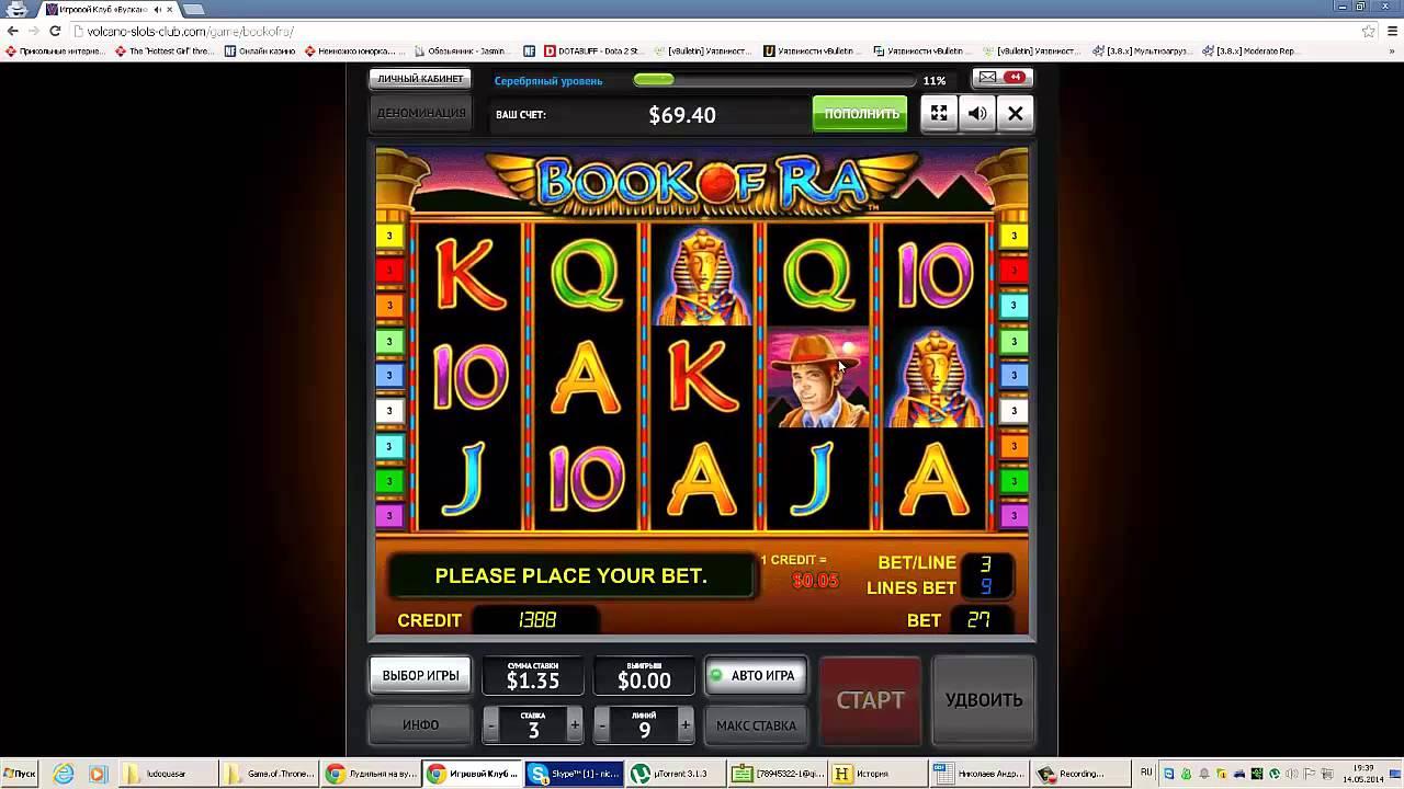 Слот Prohibition в онлайн казино вулкан  Разбор слота, Бонусы и все плюшки