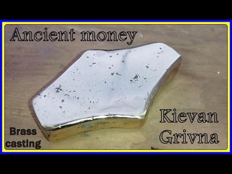 Casting brass ingot. Ancient money - Kievan Grivna.