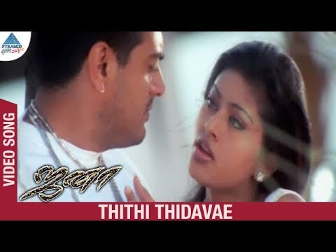 Jana Tamil Movie Songs | Thithi Thidavae Video Song | Ajith | Sneha | Dhina | Pyramid Glitz Music