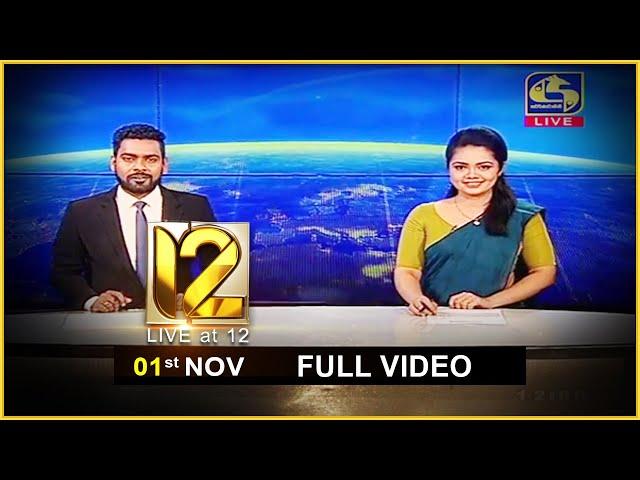 Live at 12 News –  2020.11.01
