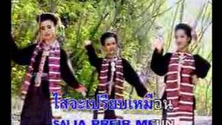Video Pleng Luang Pra Bang Meung Ngam download MP3, 3GP, MP4, WEBM, AVI, FLV Mei 2018