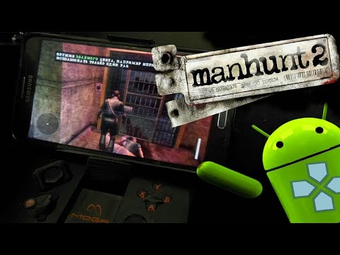 |how To Download| Manhunt 2| On Android||WATCH FULL VIDEO|